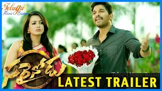 Sarainodu Movie  Dialogue Promo # 1 - Allu Arjun, Rakul Preet Singh