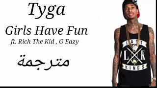 Tyga - girls have fun ft.Rich The kid, G Eazy مترجمة