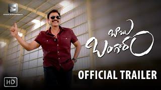 Babu Bangaram Official Trailer | Venkatesh, Nayanthara | Maruthi | Ghibran | Sithara Entertainments