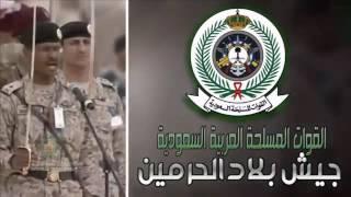 السعوديه وكوريا الجنوبيه تشيدان أكبر مصنع اسلحه في الشرق الاوسط