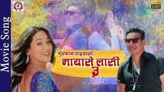 New Tamang Movie Mayase Lasi 3 Song Mhiserhang Ghran Aacha Maya /Ft..Kumar Moktan/Sita Lama