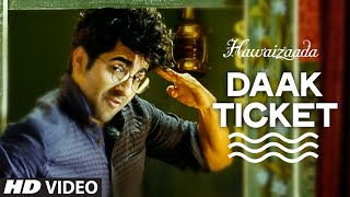Official: 'Daak Ticket' Video Song | Ayushmann Khurrana | Hawaizaada | Mohit Chauhan, Javed Bashir