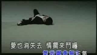 Hokkien song: I Ask Heaven (我问天)