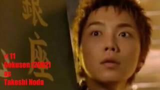 11 Hiroki Narimiya Dramas