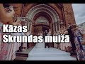 Download Video Download Kāzu video - Mārtiņš + Ļena, kāzas Skrundas muižā | BalticWedding.lv 3GP MP4 FLV