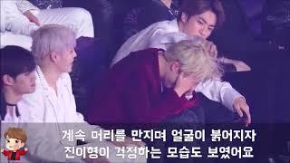 181106 무대 후 힘들어보이는 지민 Jimin 방탄소년단 BTS 4K 60P 직캠 @MBC 지니뮤직어워드 by DaftTaengk  BTS jimin crying 2018
