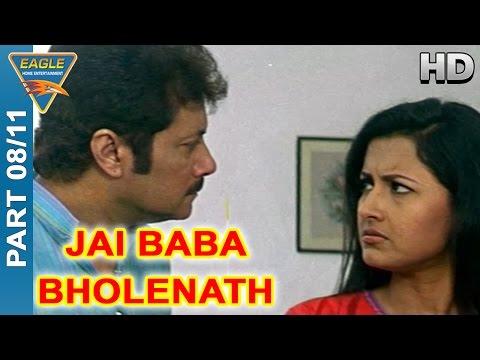 Xxx Mp4 Jai Baba Bhole Nath Movie Part 08 11 Amitabh Rachana Eagle Hindi Movies 3gp Sex