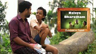 New Tamil  movie  | Tamil Latest  Full movie | Tamil family entertainer | HD 1080| New upload