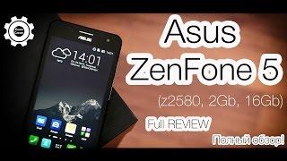 ASUS ZenFone 5 (z2580, 2Gb, 16Gb) - Полный обзор бюджетного монстра! Full Review!