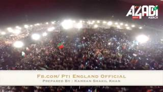 Lahore Jalsa Arial View
