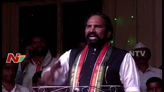 Uttam Kumar Reddy Speech || Sonia Gandhi 70th Birthday Celebrations in Gandhi Bhavan || NTV