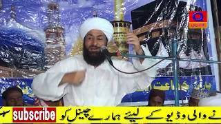 Molana Alam Jatt Naeemi Urs Gos Bahauddin Zakariya Multani Part 01
