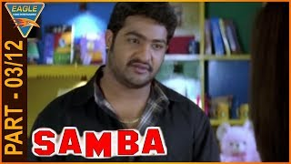 Samba Hindi Dubbed Movie Part 03/12    Jr. NTR, Bhoomika Chawla, Genelia    Eagle Hindi Movies