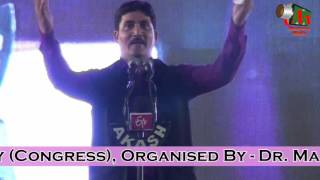 Dr Mehtab Alam [HD] at Latest INDOPAK Mushaira, Bhopal, 05-11-2015