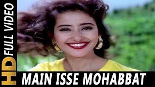 Main Isse Mohabbat Karta Hoon |  Alka Yagnik, Udit Narayan |  Yeh Majhdhaar 1996 Songs | Salman Khan