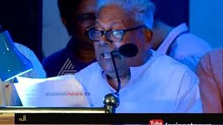 VS Achuthanandan singing