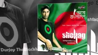 Rokto Alta Pay   Hindi Version   Shohag   Album Jago Bangladesh 2016
