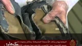 طريقة اغتيال الشهيد ياسر عرفات الحقيقة كاملة . 3/7/2012