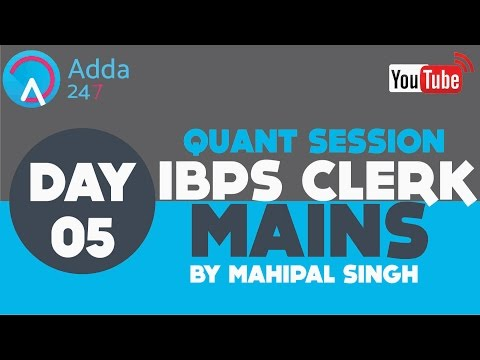 QUANT SESSION : COMPOUND INTEREST : PART 1 : DAY 5 By Mahipal Singh