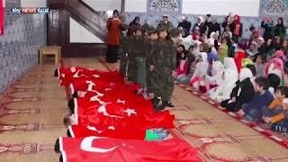 مسرحية تركية أبطالها أطفال تثير غضب النمسا