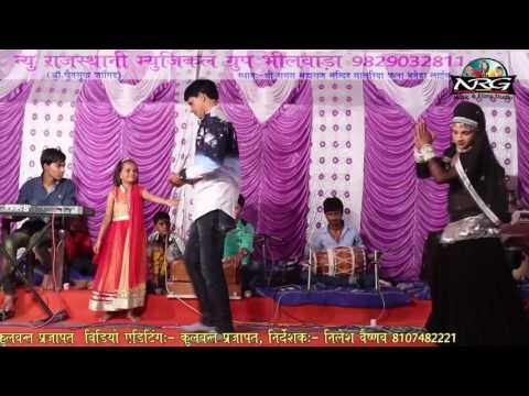 Xxx Mp4 Gokul Sharma 2017 Waro So So Ka Note Sambhu Kheda Live Marwadi NEW Live Video Song 3gp Sex