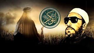 اقوى خطب الشيخ كشك عن ابو بكر الصديق ردا على الشيعة