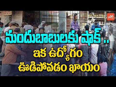 Xxx Mp4 Big Shock To Alcohol Drinkers Drunk And Drive Telangana News AP News YOYO TV Channel 3gp Sex