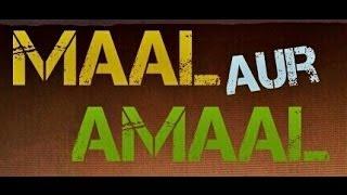 Maal aur Amaal - Full Pothwari Drama (Episodes 1-5)