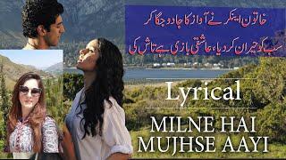 News Anchor Sumaira Hussain Mirza  of 7News got talent..