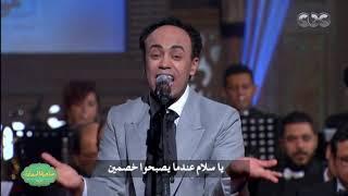 """صاحبة السعادة  استرجع الذكريات مع مونولوج """"حما زائد حما"""" مع الفنان محمد فهيم"""