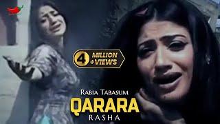 Rabia Tabasum - Qarara Rasha