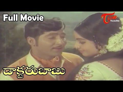 Doctor Babu   Full Length Telugu Movie   Sobhan Babu, Vijaya Lalitha