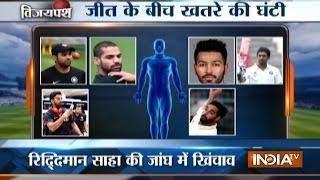 Cricket ki Baat: Team India released injured Hardik Pandya while KL Rahul is expected to be fit
