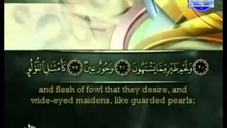 القرآن الكريم  الجزء السابع والعشرون الشيخ أحمد بن على العجمي