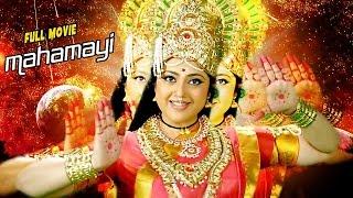 Mahamayee Tamil Devotional Movie  Tamil Movie  K R Vijaya  Amman Bakthi Padam 