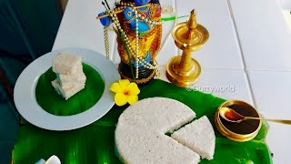 Vishu Special Vishu Katta -വിഷു കട്ട -Kerala Authentic Foolproof Recipe -Recipe no 121