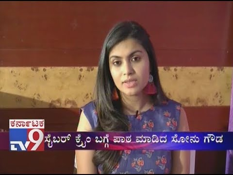 Xxx Mp4 Actress Sonu Gowda Shares Why Is She Selective In Choosing The Roles In Movie 3gp Sex