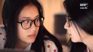 Hormones 3 EP.2 Koi - Dao kiss scene