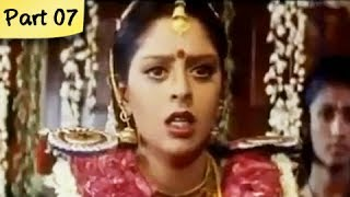 Pistha - 7/13 - Karthik, Nagma - Super Hit Tamil Movie