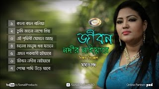 Jibon Nodir Naiyare | Bijoy Bichched | Momtaz | Full Audio Album | Sonali Products