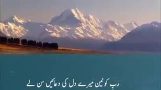 Urdu nath(1)