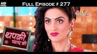 Thapki Pyar Ki - 8th April 2016 - थपकी प्यार की त्रिशक्ति - Full Episode (HD)
