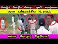 Download Video Download ஆஸி வீரர்களை பங்க படுத்திய KL ராகுல் | என்ன செய்தார் தெரியுமா ? | Kl Rahul Revenge Aus Team 3GP MP4 FLV