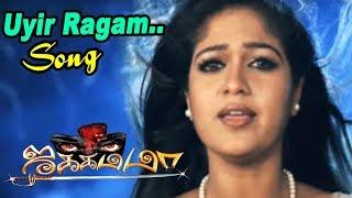Jakkamma | Jakkamma Tamil full movie scenes | Uyir Ragam idhuve video song | Meghana Raj