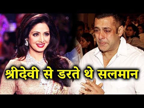 Xxx Mp4 Salman Khan Was SCARED Of Sridevi Here S The Reason Why 3gp Sex