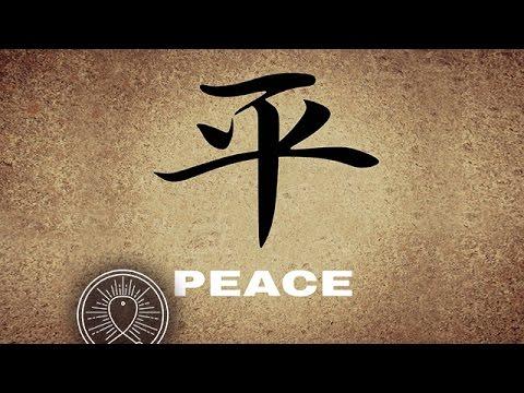 Chinese Zen Music Guzheng & Erhu music Zen Music instrumental music chinese music