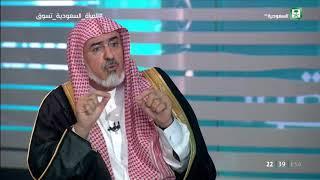الشيخ سليمان أبا الخيل: السعودية دولة تنطلق من أحكام الشريعة.  #المرأة_السعودية_تسوق