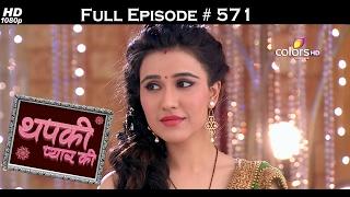 Thapki Pyar Ki - 5th February 2017 - थपकी प्यार की - Full Episode HD