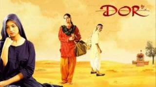 Dor- Kesariya Balam