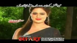 Shahsawar & Sobia Khan Pashto New Video Songs Mashup Bollywood 2017